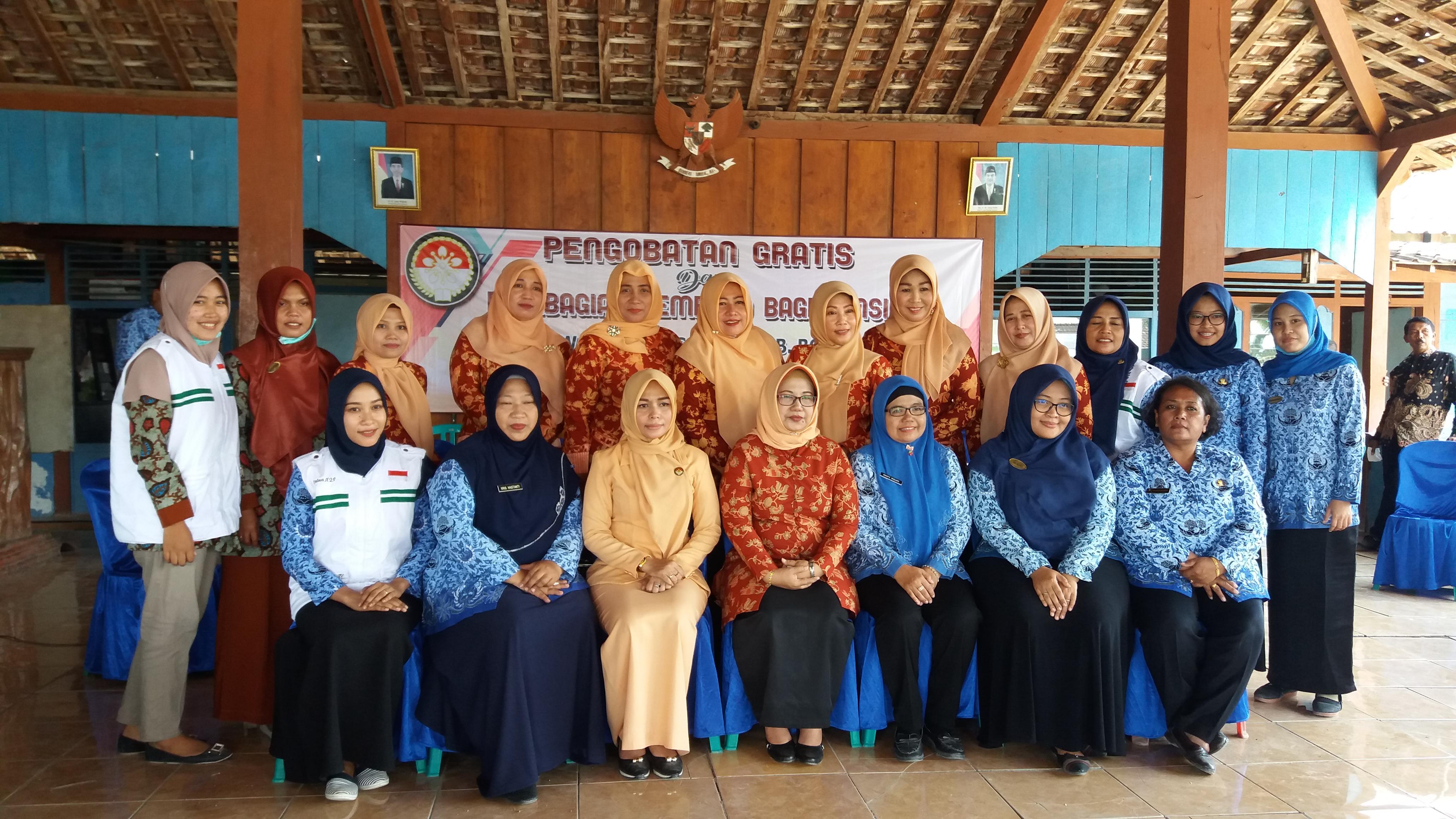 Dharma Wanita Persatuan Kab. Bojonegoro<BR>Kecamatan Tambakrejo